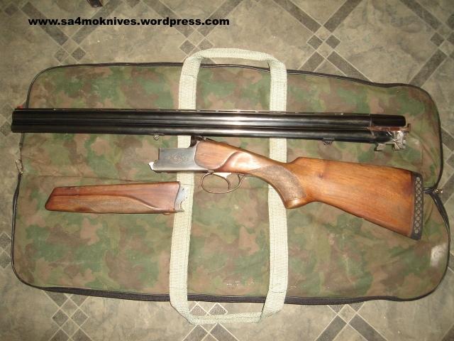 Пушка 01